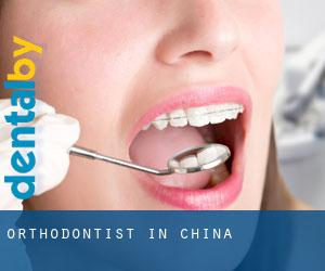 Orthodontist in China