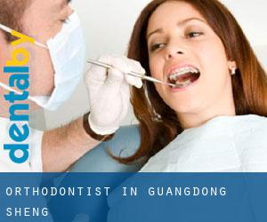 Orthodontist in Guangdong Sheng