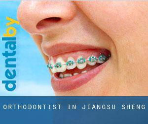 Orthodontist in Jiangsu Sheng