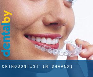 Orthodontist in Shaanxi
