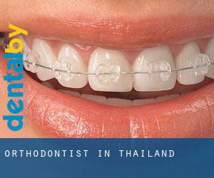 Orthodontist in Thailand