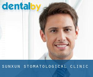 Sunxun Stomatological Clinic